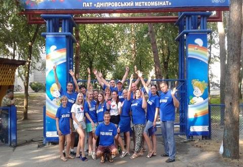 В оздоровительном комплексе для детей металлургов Каменского провели квест Днепродзержинск