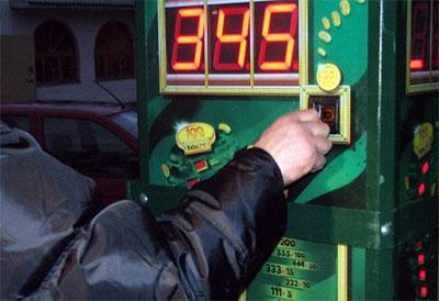 Ромашки игровые автоматы игровые автоматы продажа в казахстан