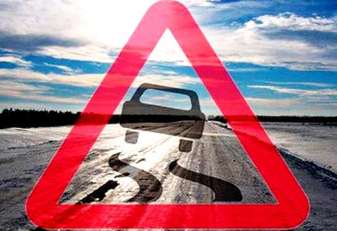 Назавтра вДнепропетровщине объявлено штормовое предупреждение