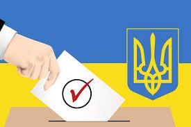 Днепродзержинцев ожидают новые выборы Днепродзержинск