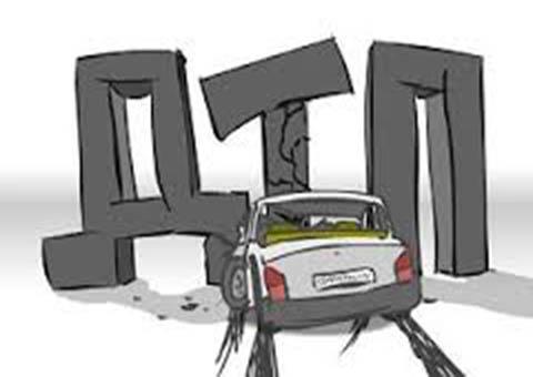 На трассе под  г. Каменское автомобиль попал в ДТП Днепродзержинск