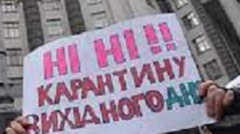 Каменчанам на заметку: карантин выходного дня отменили Днепродзержинск