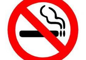 Верховная Рада запретила рекламу сигарет Днепродзержинск