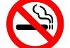 Верховная Рада запретила рекламу сигарет