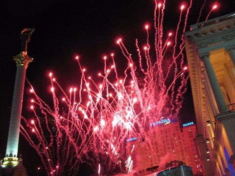 Каменская компания «Танец огня» победил на международном фестивале в Великобритании Днепродзержинск