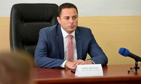 Эксперты Европейского инвестиционного банка посетили г. Каменское Днепродзержинск
