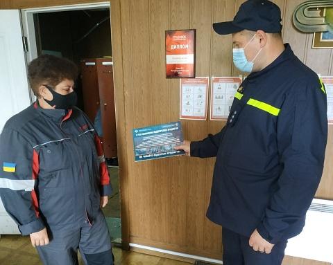 В Каменском спасатели провели профилактическую работу с сотрудниками «ДКХЗ» Днепродзержинск