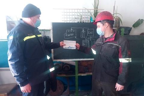 Спасатели г. Каменское провели разъяснительную работу с коллективом «ДКХЗ»  Днепродзержинск