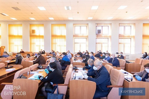 Сегодня в Каменском прошла внеочередная сессия горсовета Днепродзержинск