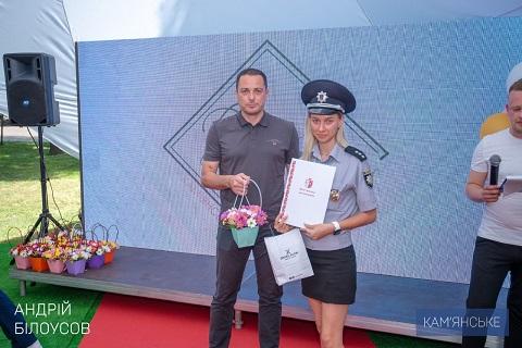 В ЦПКО г. Каменское отметили День молодёжи Днепродзержинск