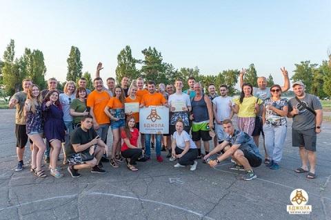 Фото: bdzhola.org.ua Днепродзержинск