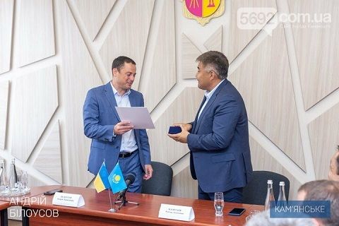 В Каменском принимали делегацию посольства Республики Казахстан Днепродзержинск