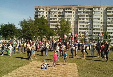 «Парк счастья» стал новой зоной отдыха жителей Каменского Днепродзержинск