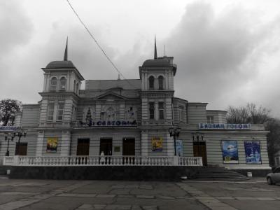 Изменилось время работы театральной кассы Каменского Днепродзержинск