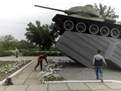 День Победы на левом берегу Каменского Днепродзержинск