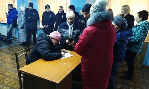 В Каменском проводили перевыборы уличкома Днепродзержинск