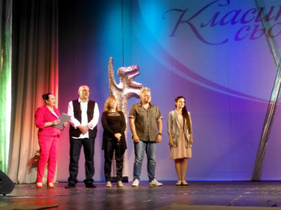 Международное жюри Днепродзержинск