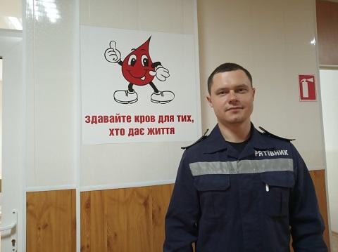 Спасатели г. Каменское присоединились к проведению Дня донора Днепродзержинск