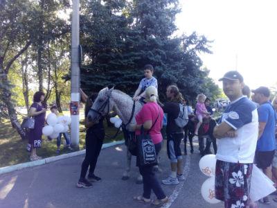 Праздник для детей с ограниченными возможностями в Каменском Днепродзержинск