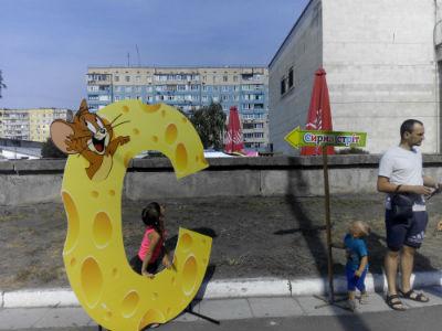 «Смаколик-фест» стартовал в Каменском Днепродзержинск