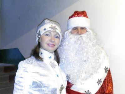 Заказ Деда Мороза и Снегурочки в Каменском Днепродзержинск
