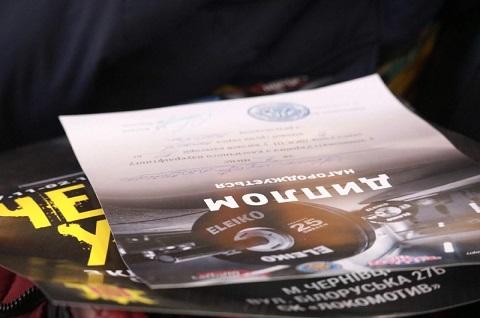 На чемпионате страны пауэрлифтеры г. Каменское завоевали три золотых награды Днепродзержинск
