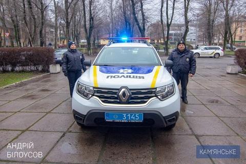 Автопарк Каменского отдела полиции пополнил Рено Дастер Днепродзержинск