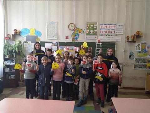 Спасатели г. Каменское провели профилактическое мероприятие в гимназии № 6 Днепродзержинск