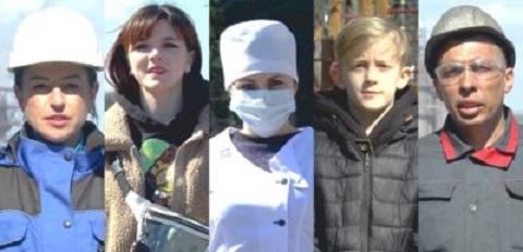 Каменчане записали видеообращение с призывом соблюдать карантинные меры Днепродзержинск