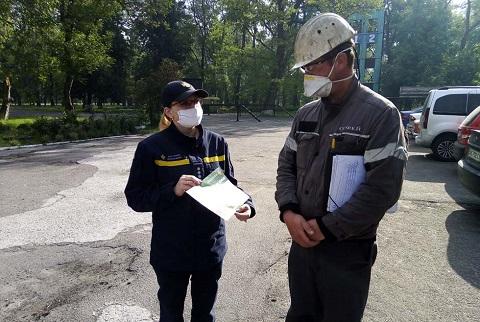 Спасатели г. Каменское  провели разъяснительную работу с коллективом предприятия «ЮЖКОКС» Днепродзержинск
