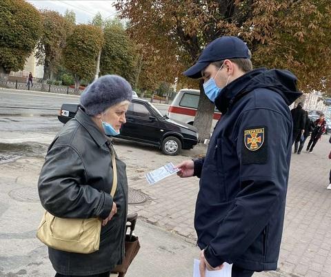 Спасатели г. Каменское провели профилактический рейд Днепродзержинск