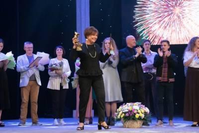 Каменской театр получил Гран-при на конкурсе «Січеславна – 2020» Днепродзержинск