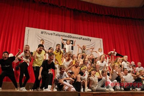 Каменская школа танцев провела отчетный концерт Днепродзержинск