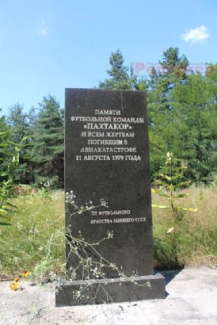 В городе Каменское чтят память жертв авиакатастрофы Днепродзержинск