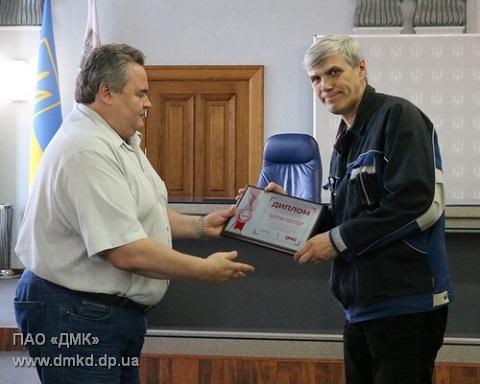На меткомбинате г. Каменское наградили лучших работников Днепродзержинск