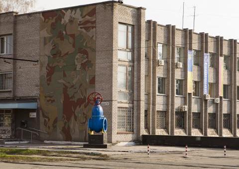 Трудовой коллектив КВП «Горводоканал» провел конференцию Днепродзержинск