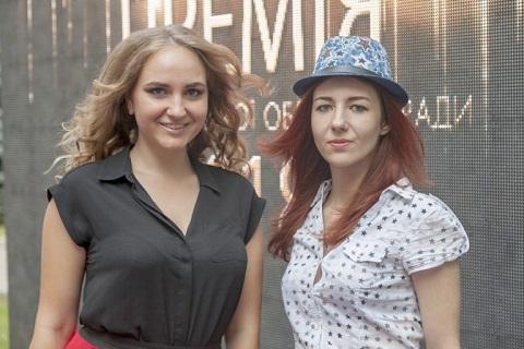 фото: nashreporter.com, Ольга Самойлова и Дарья Звягина Днепродзержинск