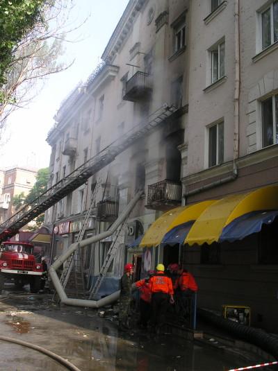 фото dndz.tv Днепродзержинск