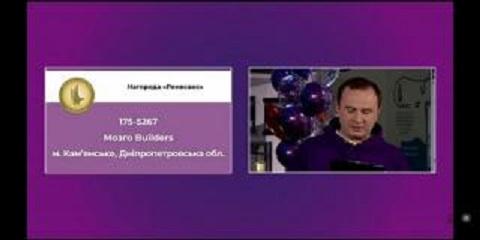 Команда лицея г. Каменское стала победителем Всеукраинской олимпиады креативности  Днепродзержинск