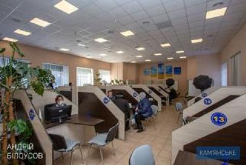 Фото:belousov.dp.ua Днепродзержинск