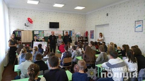 Каменские полицейские напомнили школьникам ПДД Днепродзержинск