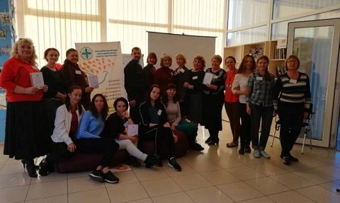 Участники семинара в г. Каменское говорили о «Травме поколений» Днепродзержинск