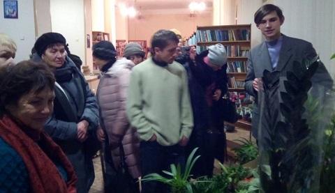 Каменские цветоводы провели заседание клуба Днепродзержинск
