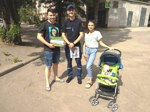 Спасатели Каменского обучают население правилам БЖД Днепродзержинск