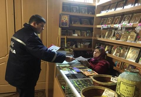 Каменские спасатели провели инструктажи представителей духовенства Днепродзержинск