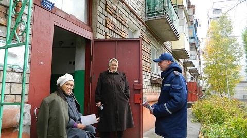 Спасатели г. Каменское обеспокоены ростом числа пожаров в жилом секторе Днепродзержинск