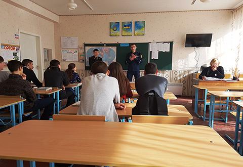 фото: dsns.gov.ua Днепродзержинск