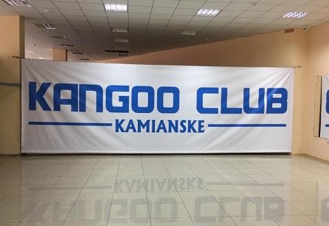 Для любителей джампинга в Каменском создали условия для занятий спортом Днепродзержинск