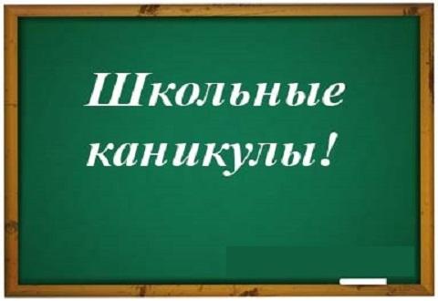 В Каменском приняли решение о приостановке учебного процесса в школах Днепродзержинск