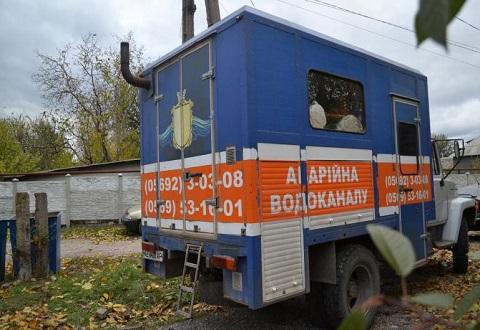 «Горводоканал» Каменского проводит замену сетей водовода в Карнауховке Днепродзержинск